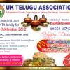 UK Telugu Association (UKTA) Celebrates Diwali on the 25th November 2012
