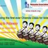 Chenda class for kids in UK