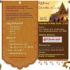 Tamil New Year Celebrations in Slough, UK by Slough Tamil Sangam (STS)