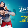 Indian Kannada movie 'Zoom' 50 days success to be celebrated in London