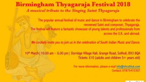Birmingham Thyagaraja Festival 2018 (BTF)