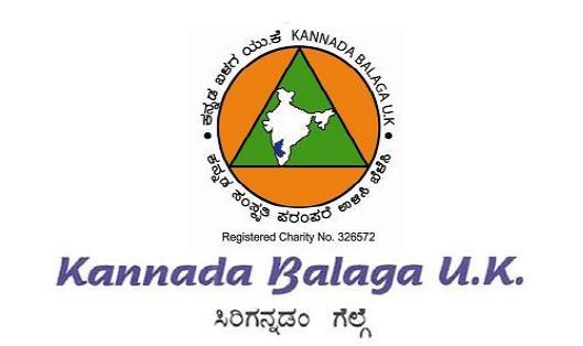 KANNADA BALAGA