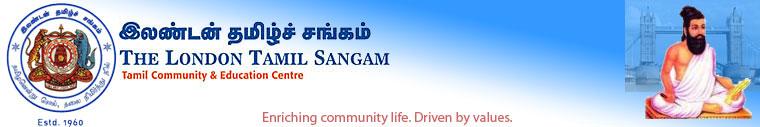 London Tamil Sangam