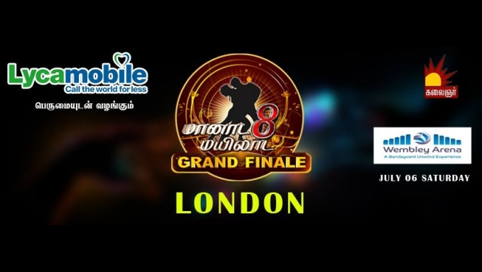 "The grand Finale of ""Maanada Mayilada"" Season 8 in London on 6th July 2013"