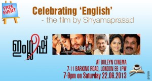 MAUK celebrating 'English' - the Malayalam film shot entirely in the UK.