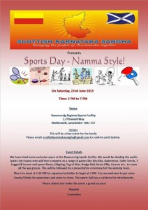 Scottish Karnataka Sangha's sports day event June 22nd 2013