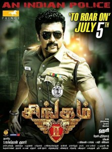 Singam 2 Movie releasing all over the world from 5th July 2013