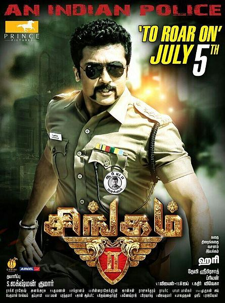 tamil padam full movie hd 1080p download