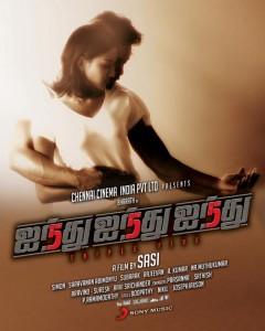 'Ainthu Ainthu Ainthu' 555 Tamil Movie