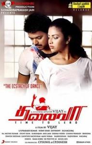 Thalaiva Tamil Movie Review by Common Man Sathish Kumar