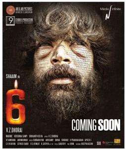 6 Melugu Vathigal Tamil Movie