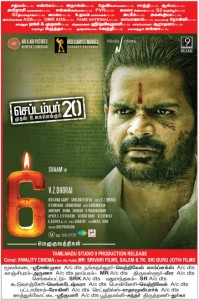 6-Candles Tamil Movie