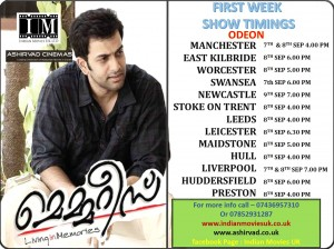 Memories-Malayalam Movie-Show Times in UK