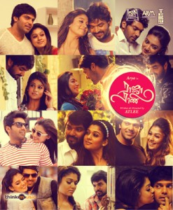 Raja Rani - Tamil Movie Review by Common Man