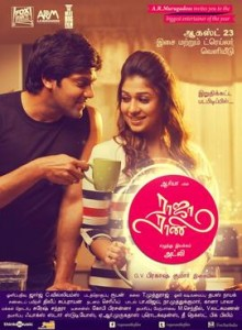 'Raja Rani' Tamil Movie Review