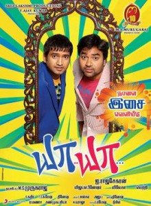 YA... YA...Tamil Movie Review - UK