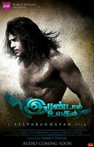 Irandaam Ulagam Tamil Cinema Review by Common Man