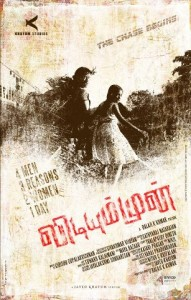 Vidiyum Munn Movie Review by Common Man Sathish Kumar