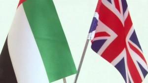 no visas to enter britain