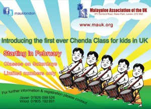 Chenda class for kids in UK by Malayalee Association of the UK