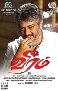 Veeram Movie Review by Common Man