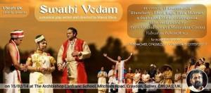 Swathi Vedam