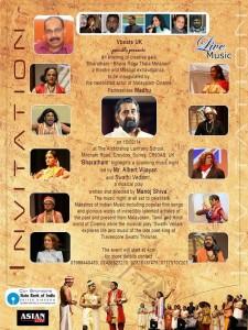 Swathi Vedam Musical Play