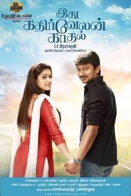 Ithu Kathirvelan Kadhal Tamil Movie Poster