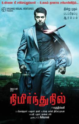 Nimirnthu Nil Tamil Movie Poster