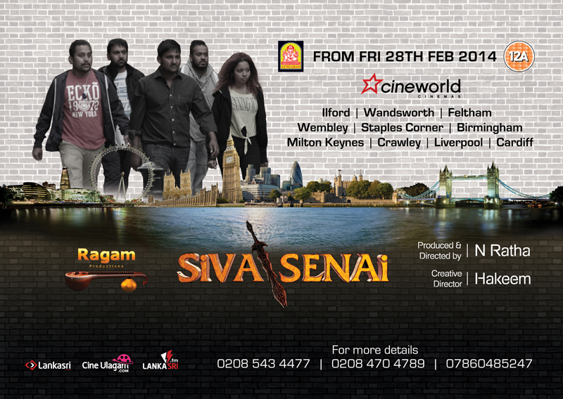 Siva Senai Tamil Movie - UK