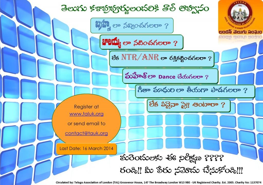 Telugu Association of London (TAL) UGADI 2014 Auditions