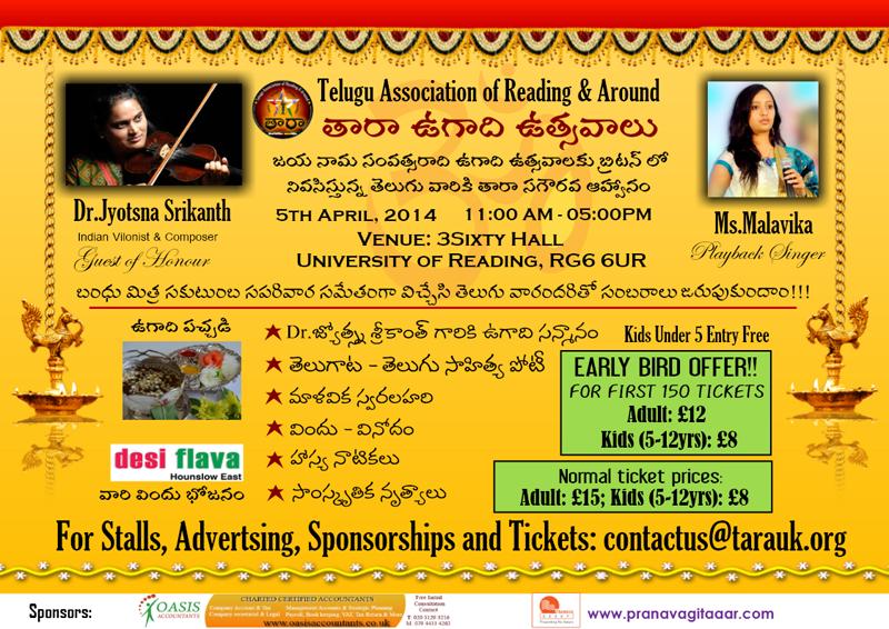 Ugadi 2014 by Telugu Association of Reading & Around (TATA)