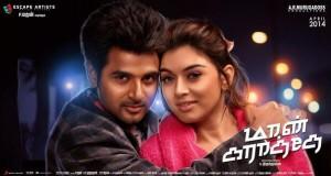 Maan Karate - Tamil Movie