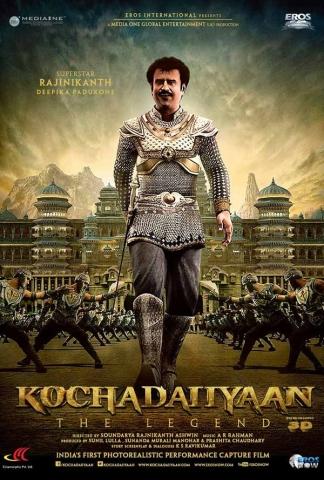 Kochadaiyaan-Tamil-Movie