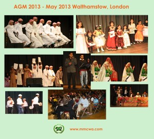 Malayalee Muslim Cultural and Welfare Association UK - AGM 2013