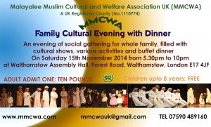 Malayalee Muslim Cultural and Welfare Association UK - AGM 2014