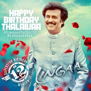 Lingaa - Tamil Movie Review