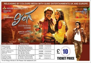 Telugu Version of Lingaa