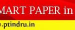 728-60-SmartPaper AD Puthiya Thalaimurai TV