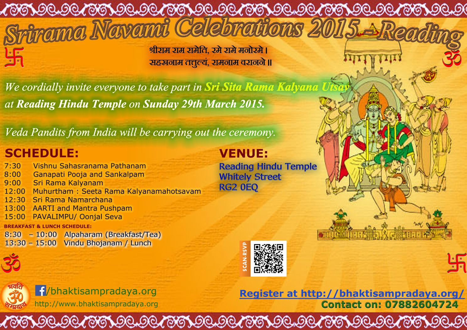 Upcoming Events | Sri Rama Navami Celebrations in Reading 2015 |