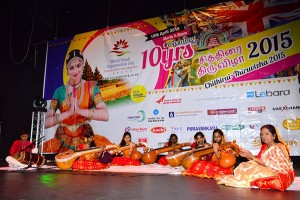 Tamil New Year celebrations 2015 in London by WTO (UK)