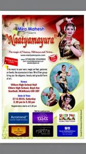 Naatyamayura by Mira Mahesh &  Group