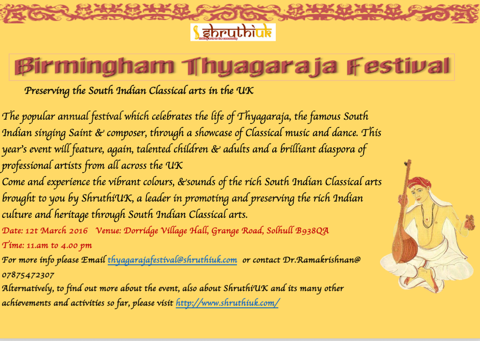 Birmingham Thyagaraja Festival 2016