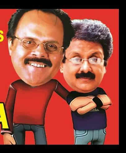 crazy mohan son