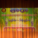 Telugu Association of Reading and Around - Ugadi 2017 UK (1)