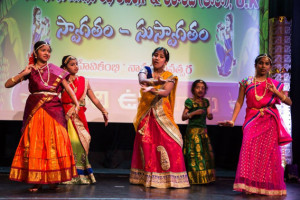 Telugu Association of Reading and Around - Ugadi 2017 UK (9)