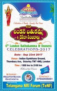 tenf_bathukamma_2017 uk telangana -Telugu