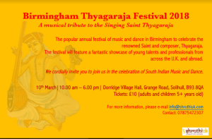 Birmingham Thyagraja Festival 2018- The Annual Festival of South Indian Classical Music and Dance
