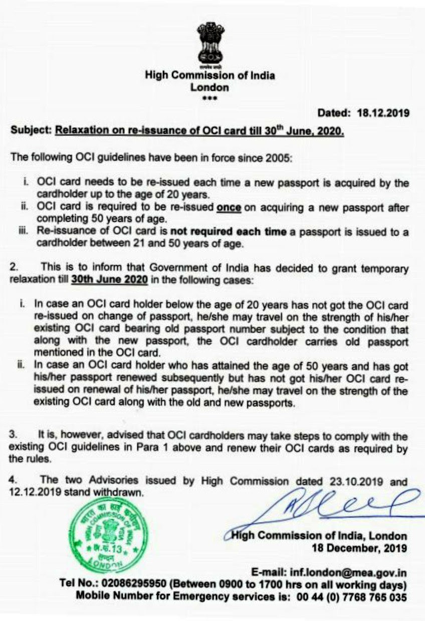 Indian OCI Card Changes 2019